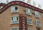 Hôtel Xian de Shangri-La - Shangri-La Jinshiyuan Business Hotel-2