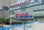Location vacances Xian - Xi'an Home Apartment-4