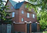 Location vacances Samara - Samara's Cottages Kupechesky Dom 11-3
