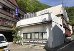 Hôtel Aizuwakamatsu - Niko Ryokan-4