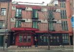 Hôtel Boucherville - Hotel Bourbon-1