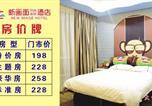 Hôtel Wenzhou - Xin Hua Mian Fengshang Express Inn Renmin Rd Branch-1