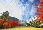 Hôtel Hakone - Hakone Hotel Kowakien-2