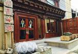 Location vacances Xian de Shangri-La - Chenxiang Xiaozhu Guesthouse-2