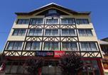Hôtel San Carlos de Bariloche - Tangoinn Soho-1