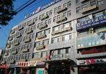Hôtel Shanhaiguan - Jinjiang Inn Qinhuangdao Shanhaiguan-1