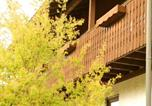 Location vacances Bad Abbach - Aparthotel Bad Abbach-3