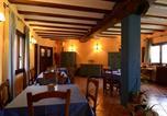 Hôtel Orea - Caserón De La Fuente-2