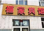 Hôtel Ürümqi - Urumqi Xinfu Guesthouse-1
