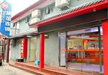 Location vacances Beijing - 99 hotel Wangfujing Dengshikou metro station branch-1