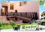Location vacances Quanzhou - Loveplayer-4