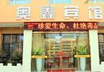 Hôtel Datong - Datong Aoxin Inn-4