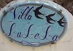Location vacances Perdifumo - Villa Lulela-1