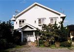 Location vacances Nikkō - Gasthof Ami-1