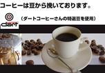 Hôtel Tanabe - Shingu Sunshine Hotel-1