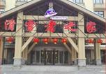 Hôtel Mudanjiang - Yabuli Resort-1
