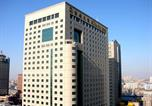 Hôtel Changchun - Changchun Jin-An Hotel-1
