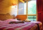 Villages vacances Chamonix-Mont-Blanc - Aec Vacances - Les Becchi-1