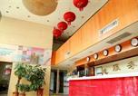 Hôtel 天津市 - Tianjin Woda Hotel-4