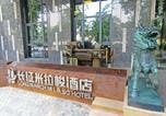 Hôtel Xi'an - Xi'an Long March Milaso Hotel-4