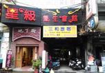 Hôtel 桃園市 - San Ho Hotel-1