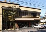 Hôtel Nagano - Hotel Uzuraya-1