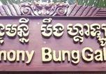 Villages vacances Kampot - Chanmony Bungalows-3