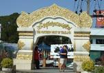 Location vacances Mae Chan - Supansa Homestay-4