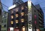 Hôtel Utsunomiya - Restay Sun City (Adult Only)-1