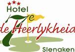 Hôtel Voeren - Hotel de Zevende Heerlijkheid-3