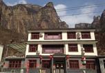 Hôtel Anyang - Yuanxiang Inn-1