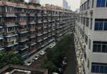 Hôtel Wenzhou - Aw.Hotel-2