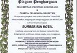 Hôtel Gorontalo - Sumber Ria Hotel-1