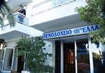 Hôtel Κως - Hotel Hellas-3