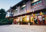 Location vacances Mueang Kao - The Old Stay By Sister-4