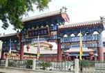 Hôtel Chengde - Chengde Shangketang Hotel-Puning Temple