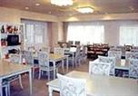Hôtel Nagano - Hotel Hyatt Inn Nagano-4