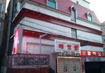 Hôtel Incheon - Hyatt Motel Dongam Incheon-1