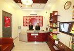 Location vacances Shenyang - Yard Inn Holiday Apartment-1