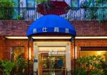 Hôtel 中山區 - Liz Hotel-3