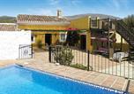 Location vacances Alcaucín - Casa Vieja-1