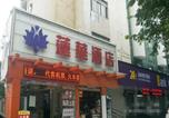 Hôtel 花地瑪堂區 - Lianhua Hotel Zhuhai-1