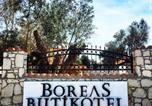 Hôtel Celal Bayar - Alacati Boreas Hotel-1