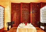 Hôtel Hohhot - Header Hotel-4