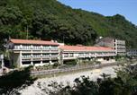 Hôtel Tanabe - Kawayu Onsen Fujiya-2