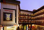 Hôtel Guruvayoor - Sreekrishna Residency-1