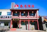 Location vacances Beijing - Weiming Hotel Dongsi Branch-4