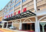 Hôtel Xiamen - Hoagie Hotel Xiamen-3