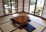 Location vacances Nagasaki - Minpaku Tanoshisou-3