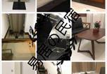 Location vacances Guangzhou - Yi Ju Apartment-1